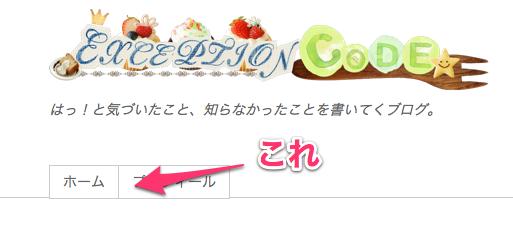 Exception Code