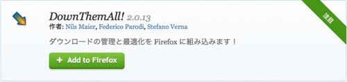 DownThemAll  Add ons for Firefox