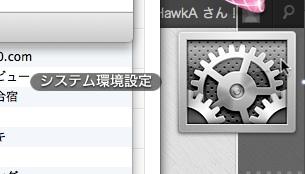 Preview of  メッセージに答えたいのです Macのダイアログボックスの選択肢をキーボードでも操作できるようにする方法