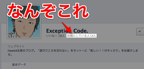 Exception Code 1