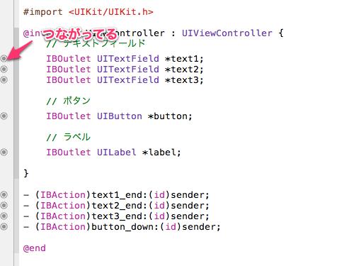 TextEditSample xcodeproj  ViewController h 3