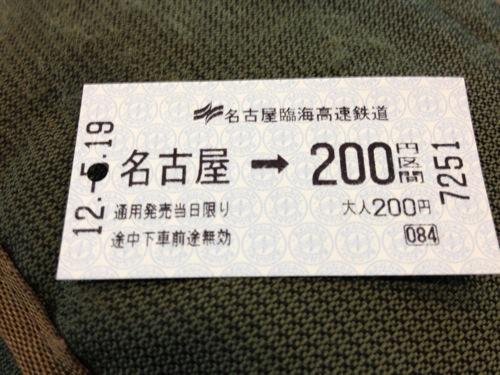 IMG 4060