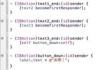 TextEditSample xcodeproj  ViewController m