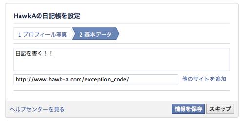1 Facebook 1