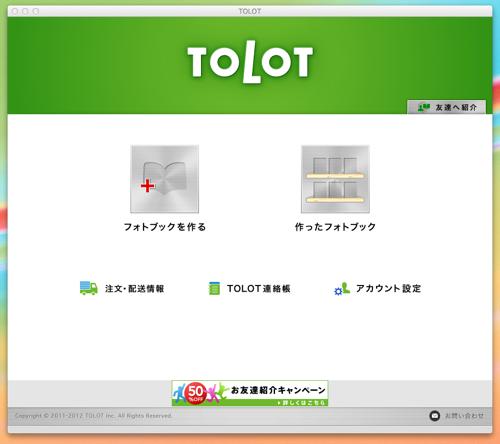 TOLOT 1