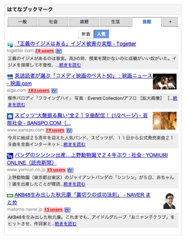 IGoogle 1