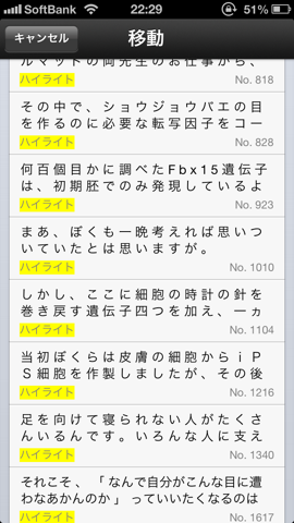 IMG 5388