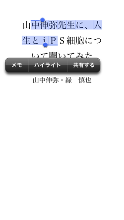 IMG 5391