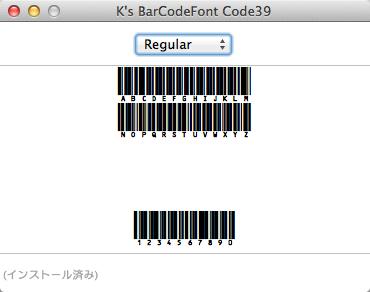 K s BarCodeFont Code39