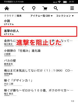 Screenshot 2013 07 24T20 35 01+0900 3
