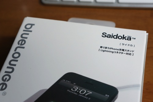 iPhone 5s用Dock サイドカ